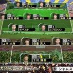 【大分トリニータ】vs清水エスパルス ナビスコ杯2008ファイナル フル動画